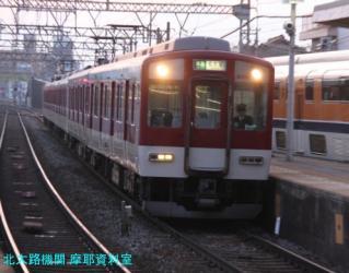 近鉄特急名阪三姉妹 4