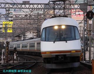 近鉄特急名阪三姉妹 5
