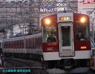 近鉄特急名阪三姉妹 6