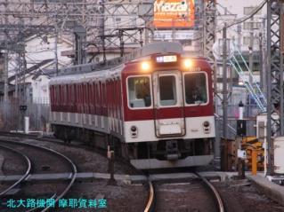 近鉄特急名阪三姉妹 7