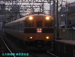 近鉄特急名阪三姉妹 8