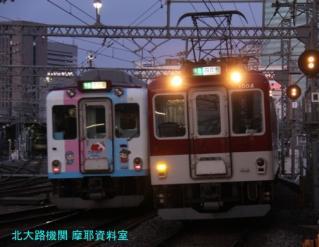 近鉄特急名阪三姉妹 9