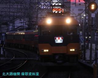 近鉄特急名阪三姉妹 10