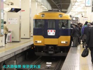 近鉄 名阪特急半世紀 2