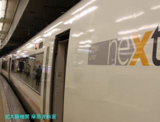 近鉄 名阪特急半世紀 3