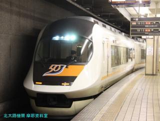 近鉄 名阪特急半世紀 4