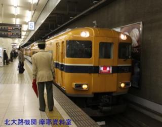 近鉄 名阪特急半世紀 6
