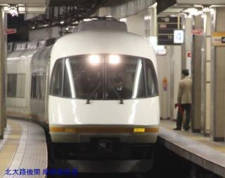 近鉄 名阪特急半世紀 7