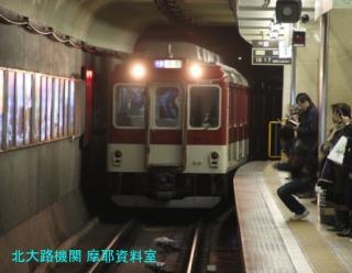 近鉄 名阪特急半世紀 9