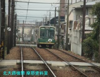 京福電鉄を新カテゴリに追加 9