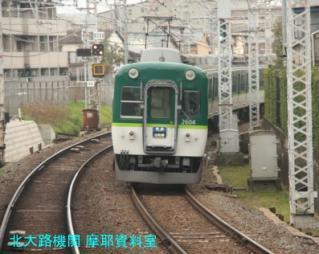 京阪8000系五連発 3