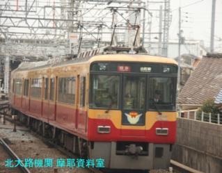 京阪8000系五連発 4