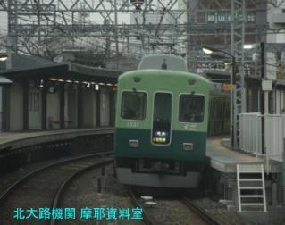 京阪8000系五連発 10