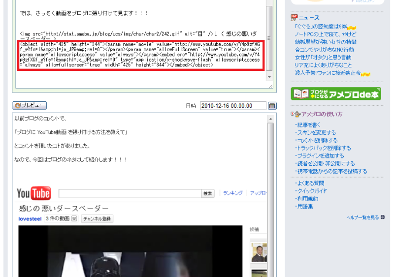 $harunoのブログ