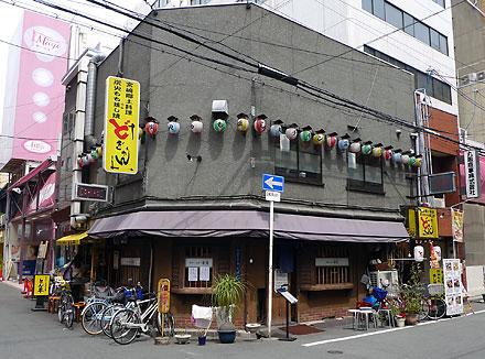 dogyan_6.jpg