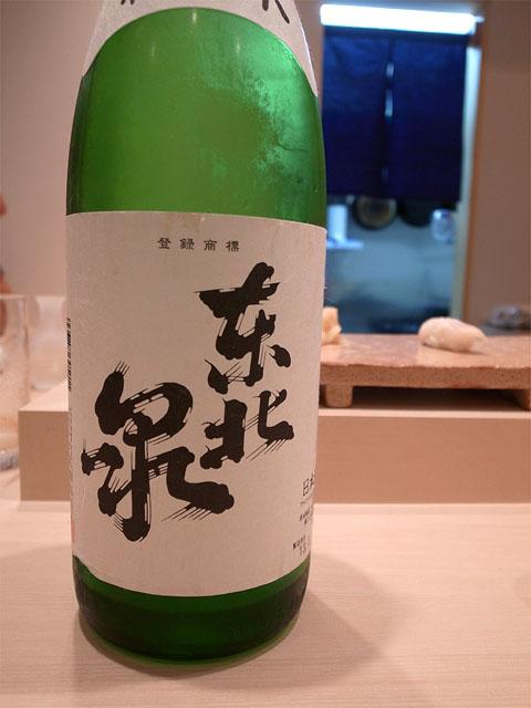 130804紺乃-東北泉
