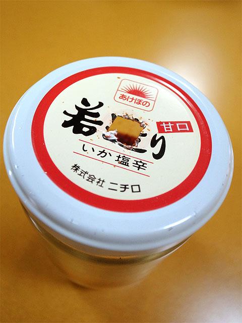 130706味よし-一味唐辛子