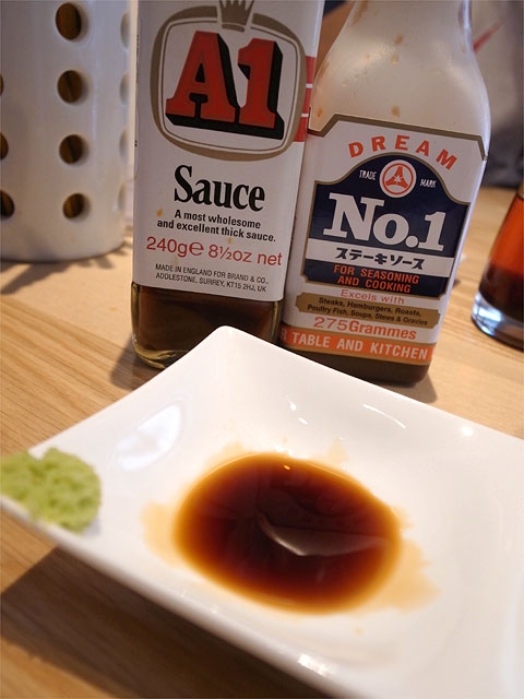 130907ストライプヌードルス-わさび醤油とステーキソース