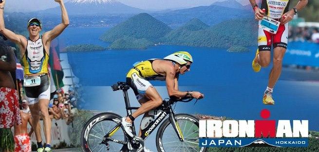 IRONMAN JAPAN HOKKAIDO