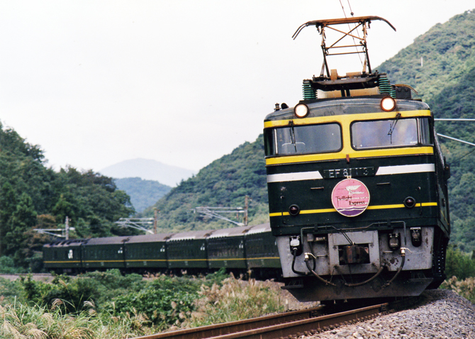 03・EF81-113トワイライト・エクスプレス(新疋田大カーブ)1997.10.10