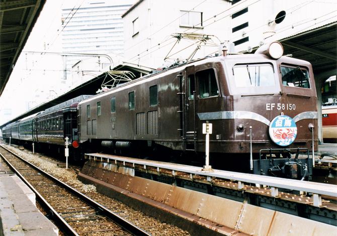 07・EF58-150但馬2号(大阪)1997.01.11