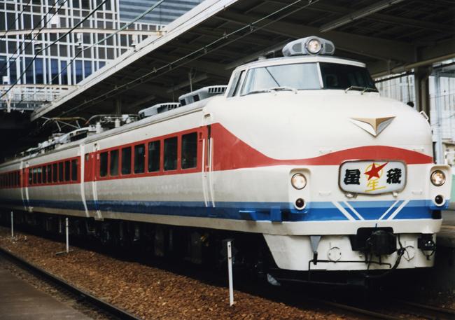 10・こだま型:星陵(京都)1995.05