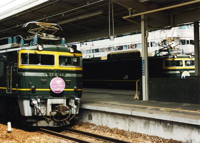 11・トワイライト&星陵(新大阪)1995.05