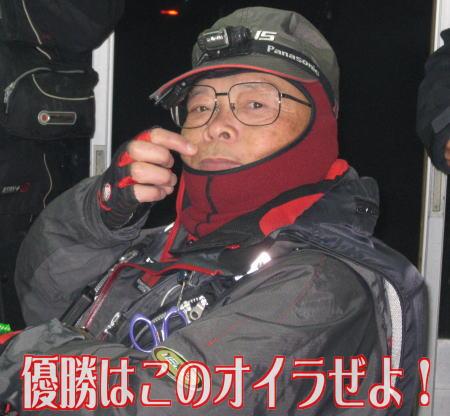 urashima2205.jpg