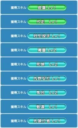 09大塚愛へ向けて最初の10回