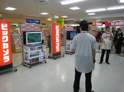 Wii対決準備中