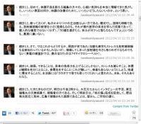 岩上安身 @iwakamiyasumi さんの体調についての中間報告 - Togetter3