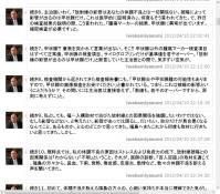 岩上安身 @iwakamiyasumi さんの体調についての中間報告 - Togetter2