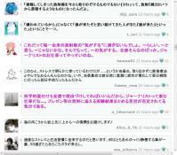 岩上安身 @iwakamiyasumi さんの体調についての中間報告 - Togetter9