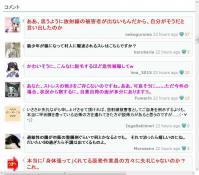 岩上安身 @iwakamiyasumi さんの体調についての中間報告 - Togetter7