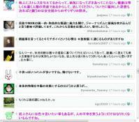岩上安身 @iwakamiyasumi さんの体調についての中間報告 - Togetter15