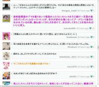 岩上安身 @iwakamiyasumi さんの体調についての中間報告 - Togetter14
