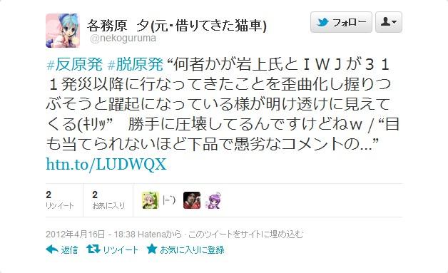 SnapCrab_NoName_2012-4-17_7-36-52_No-00.jpg
