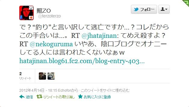 SnapCrab_NoName_2012-4-17_8-6-10_No-00.jpg