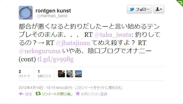 SnapCrab_NoName_2012-4-17_8-6-25_No-00.jpg