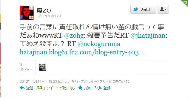 SnapCrab_NoName_2012-4-17_8-7-30_No-00.jpg