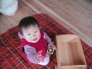 PICT0049_20110131131410.jpg