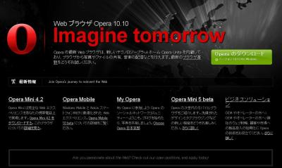 opera1010.jpg