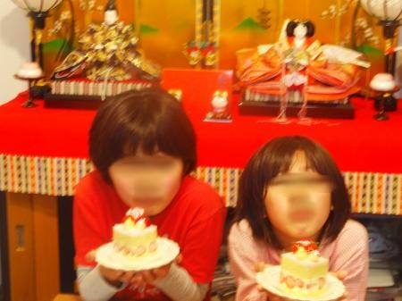 P3032378_convert_20100304092106.jpg