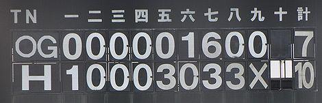 0_20110530222958.jpg
