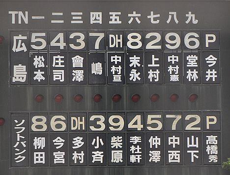 0_20110713214739.jpg