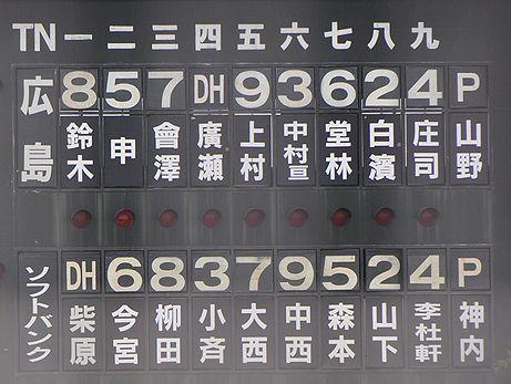 2_20110718003131.jpg