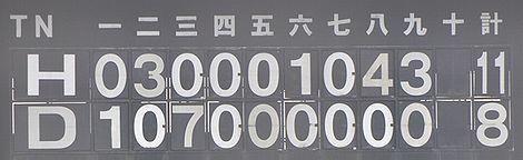 39_20110921153413.jpg