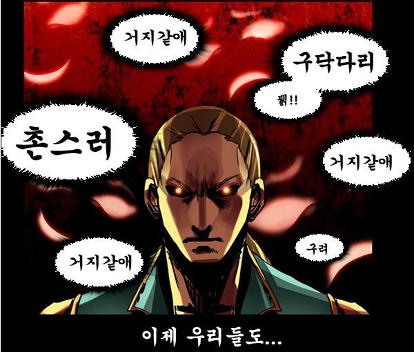 Ver漫画3