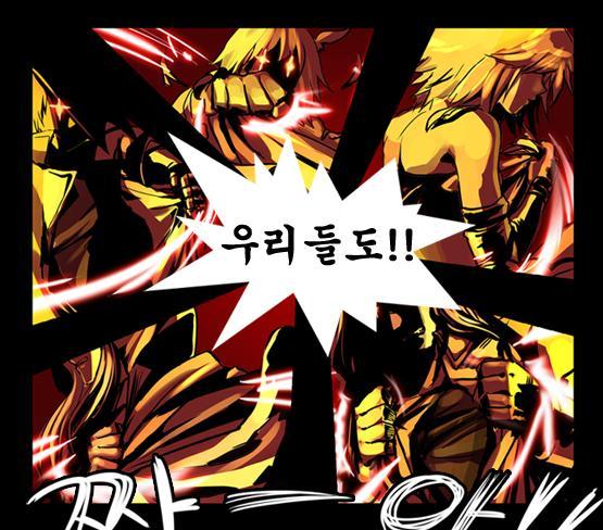 Ver漫画4
