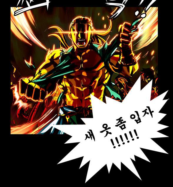 Ver漫画5